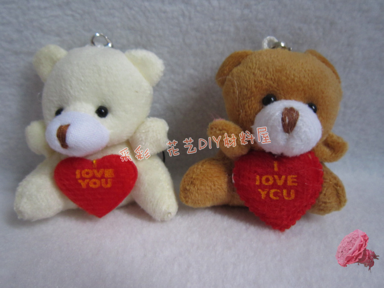 Small you cute bear plush cartoon bouquet decoration for wedding props&kids toys(China (Mainland))