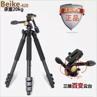 Baker 620 slr camera tripod photographic tripod damping handle set The high quality(China (Mainland))