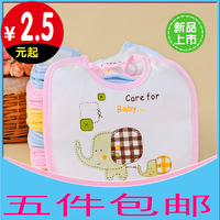 Bear pattern waterproof bib bibs