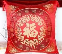 "home decor wedding decoration silk red cushion bedroom dragon phoenix happy pillow cover 16"""