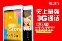 CUBE U55GT 16GB 3G-Unicom 7 inch Tablet PC phone calls can call