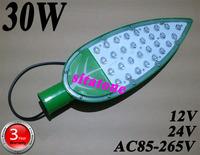 Wholesale free shipping sale 12V 24V AC85-265V 30W  led street light 3 year warranty IP65 130-140LM/W LED  led street light