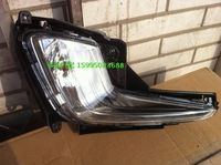 Kia k2 former fog lamp assembly k2 fog lamp frame fog lamp base original fog lamp with base plate