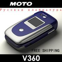 Original v360 unlock Mobile Phone have Russian Keyboard and English keyboard Free Shipping