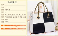 014 korean network color block handbag large bag black and white plaid women's motorcycle handbag shaping clip shoulder bag