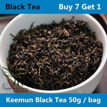 popular keemun black tea