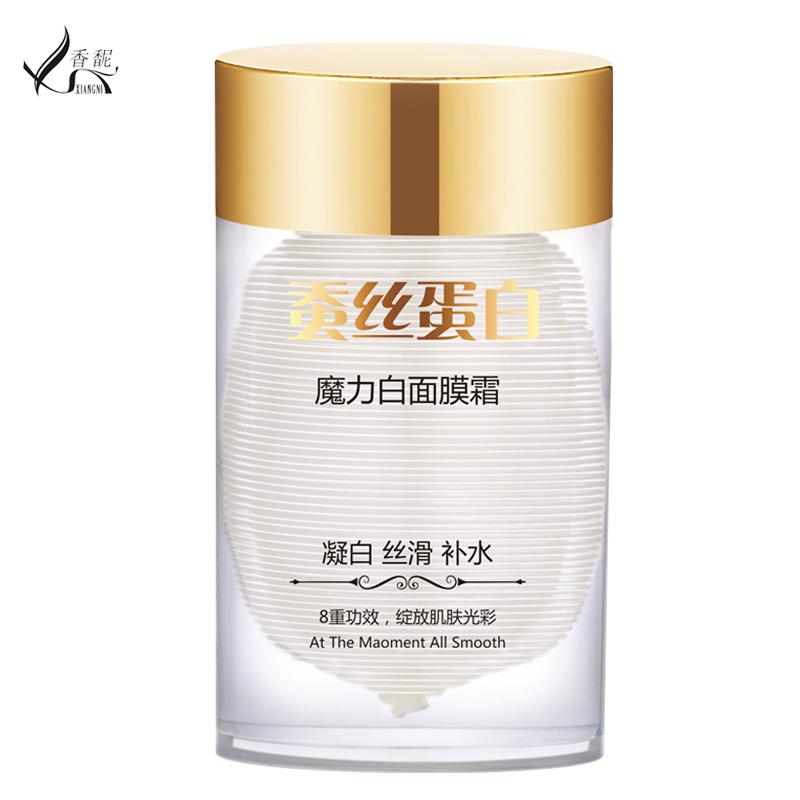 LANBENA Silk Protein Sleep Mask Cream Whitening Removing Melanin Hydrating Removing Chloasma Moisturizing Anti Aging face care(China (Mainland))