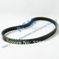POWERLINK 842*20 Drive Belt,Scooter Engine Belt,Belt for Scooter,Gates CVT Belt, Free Shipping