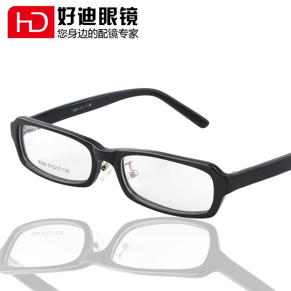 Eyeglass Frame Pads : Eyeglasses Nose Pads Promotion-Online Shopping for ...