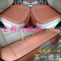 Four seasons general car seat wear-resistant danny bamboo small piece leather set single sedan seat