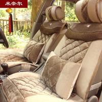 Four seasons general car seat winter thermal mat velvet upholstery short plush sedan pad