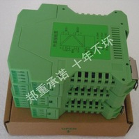 Signal isolator / 1 input 2 output / Current isolator