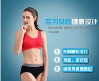 Seamless double adjustable bra girl big yards without rims yoga vest Seamless underwear