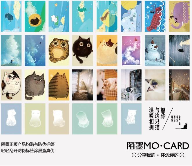 Free Shipping! vintage cartoon department warm cat postcard 60pcs/set Christmas Card/Greeting Card/ Postcard Gift(China (Mainland))