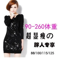 Sexy dress Plus size clothing plus size mm medium-long basic shirt one-piece dress sweater female