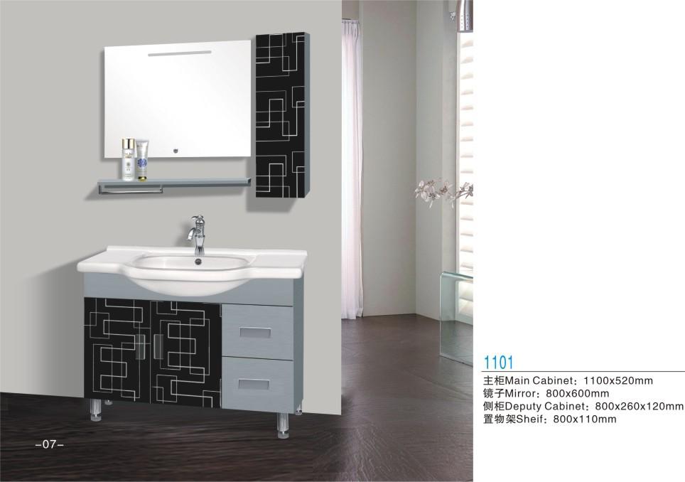 Projeto Andar montado armário de banheiro / vaidade do banheiro -Classic 1101(China (Mainland))