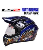 Шлем для мотоциклистов SparX X d/07 []