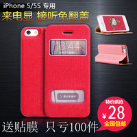 Ip5 phone case  for apple   5 5s mobile phone case mobile phone case shell iphone5 holsteins female protective case