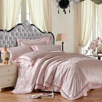 Home textile wedding bedding satin tencel jacquard hydrotropic cutout cuttanee laciness rgxzr piece set