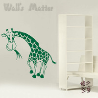 Free Shipping Wholesale and Retail Giraffe Animal Wall Stickers Wall Decor Wall Covering Wall Paper Home Decor