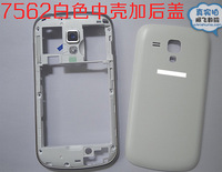 Free shipping retail mobile phone housing for samsung Galaxy S Duos S7562,cover for samsung Galaxy S Duos S7562