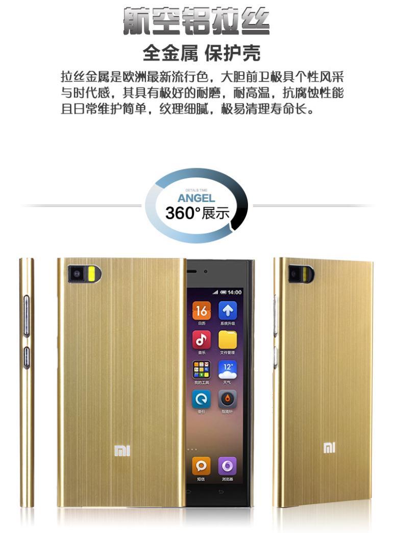 xiaomi 3 mi3 protection cas de téléphone de luxe ultra arrière en ...
