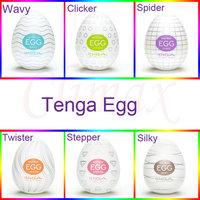 Wholesale TENGA EGG,Male Masturbator,Silicon Pussy,Masturbatory Cup,Sex Toys for men