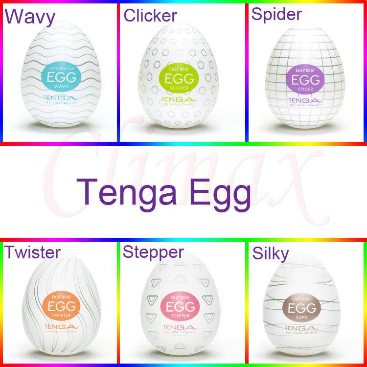 Wholesale TENGA EGG,Male Masturbator,Silicon Pussy,Masturbatory Cup,Sex Toys for men(China (Mainland))