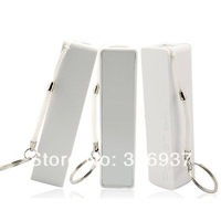 2600mAh Mini Mobile Portable External Pocket Battery Power Bank Key Chain USB in white color