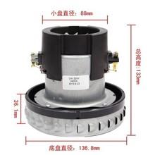 popular motor vacuum