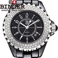 Genuine Binger brand Casual Round Quartz Analog Watch Good Ceramic Dial Watches Black Case Imitation Diamond Women Wristwatch