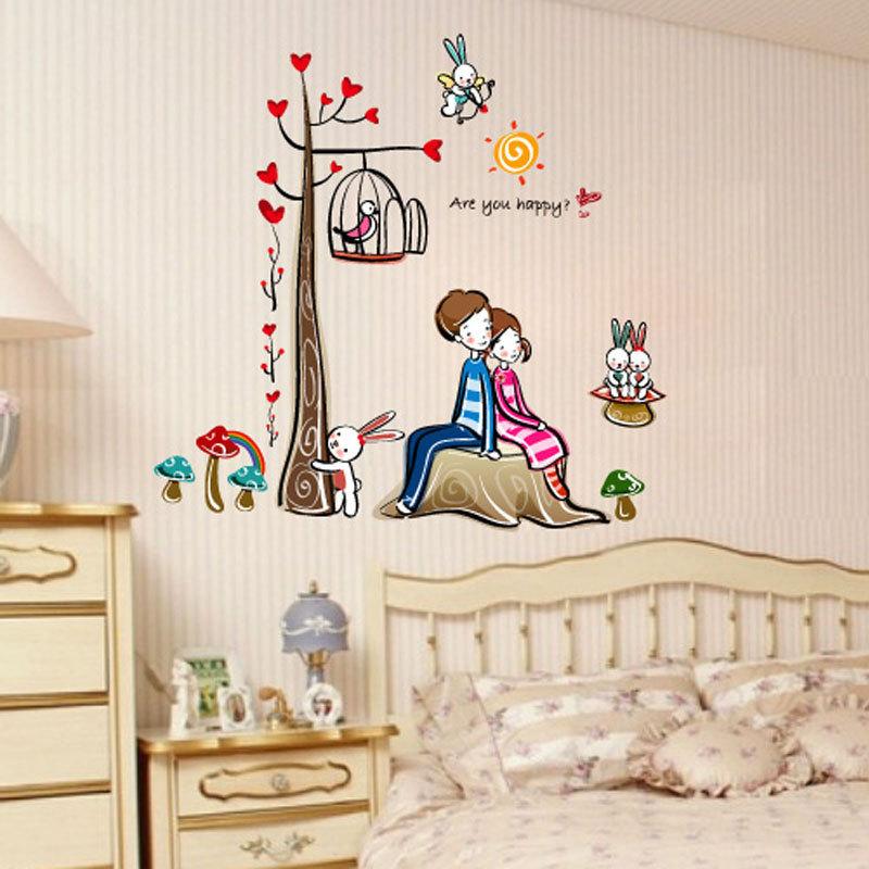 Romantique couple arbre stickers muraux trois g n rations for Chambre couple romantique