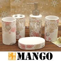 Mango ceramic bathroom set five pieces set bathroom supplies piece set kit