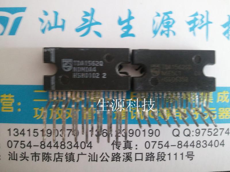 Manufacturer p/n: tda1562q