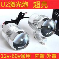 Car motorcycle u2 flash lamp 30w spotlight led light lens headlight belt
