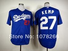 baseball kemp price