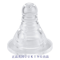 Uuking standard nipple breast 5 10 1