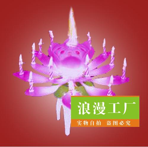 ... font-Flower-music-font-b-candle-b-font-Wedding-Birthday-party.jpg