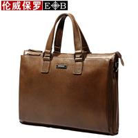 Commercial 2013 handbag male bag man laptop briefcase bag casual bag  fashion style