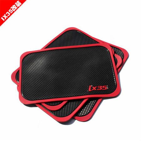 Free shipping Hyundai ix35 mat perfume of mobile phone protective mat mat table mat ix35 special modified(China (Mainland))