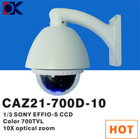 1/3 Sony CCD 3.5'' 700TVL Outdoor High Speed Dome Camera Pan/Tilt 10x  Zoom with bracket Sony CCTV camera module