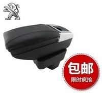 Easterlies 408 307 pulchritudinous 206 two-box 207cc 407sw special car armrest box