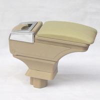 Armrest box d50 r50 special car central armrest box refires storage box armfuls