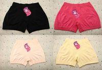 Women Mid-waist Tummy Control Hip Lift Shaper Seamless Underpants Boxer Briefs