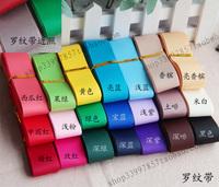 "2014 Christmas Ribbon Frozen Ribbon Diy Hair Accessory Cloth Tape Rib Knitting Belt Bow Material 25mm 1"" 2 Meters Per 21color"