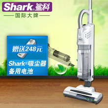 popular shark upright vacuum