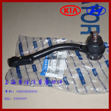 tie rod ball joint price