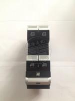 Lifan automobile accessories 620 switch regulator switch assembly glass lifter switch original