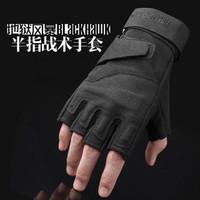 Black hawk semi-finger gloves ride gloves black tactical male sports tactical hiking supplies