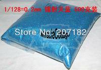 500g 1/128=0.2mm Sky Blue Color Polycrystalline PET Flash Powder, Laser Powder, Glitter Powder, Nail Glitter